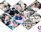 北京十大专业微整培训机构中心