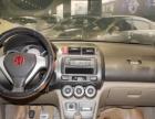 本田思迪2008款 思迪 1.5 手动 标准版 东估好车两万公里