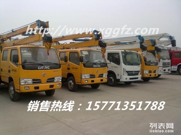 潍坊市东风锐铃高空作业车多少钱?
