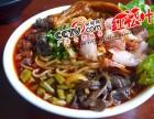信阳螺蛳粉培训学费 红松叶 秀色可餐N1