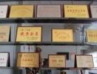 湖南商标买卖,商标转让,天猫、京东店铺入驻