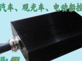供应河南新乡电动汽车控制器电流可定制电动船用推进器
