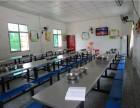 北京早恋教育叛逆孩子学校有执照吗?