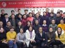 9月北京达摩正骨 李茂发达摩一百零八中医正骨手法及全科病症