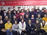 9月北京达摩正骨培训 现代达摩中医手法治疗相关疾病高级研修班