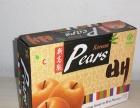 樱桃包装盒-草莓包装箱-厂家直销订做彩色包装箱
