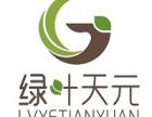北京 木制品防潮防裂系列产品