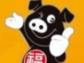小福猪糕点加盟 蛋糕店 投资金额 1万元以下