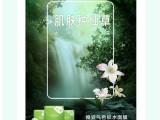 南京安利专卖店地址南京安利会员卡办理