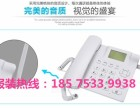 东莞联通无线固定电话报装办理上门安装