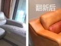 南宁沙发海绵坐垫坏了怎样维修 哪里有更换海绵坐垫