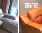 南宁沙发海绵坐垫坏了怎样维修|哪里有更换海绵坐垫