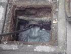 无锡滨湖区马山镇抽粪 清理化粪池 清理污水池