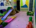 急转营业中婴幼儿早教托管机构