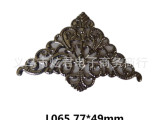 L065厂家新款铁艺铁皮花边工艺配件冲压五金装饰配件通花铁花片