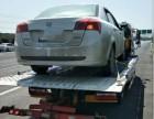 天津滨海区道路救援 救援公司 拖车电话 换胎脱困等各种救援