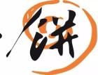 唐饼家加盟 唐饼家怎么样,唐饼家只有上海有吗