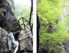 野三坡最全面的景区介绍