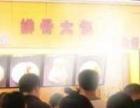 阳江早餐包子加盟 几平米就开店 一年30万