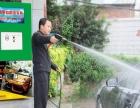 陕西环保自助洗车机厂家品牌哪家优-西安途客质量优