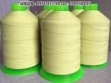 销售5级防切割芳纶包钢丝缝纫线 芳纶耐高温阻燃高强耐磨防火线