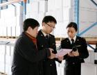 广州荔湾区代理报关办理公司,行业知名高收费合理