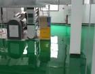 船营区(固化渗透剂)车间地板涂料 根除地坪起砂起灰顽疾