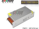 供应通天王1200W24V50A大功率集中供电开关电源变压器
