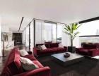 新华联国花园240 后现代轻奢风格案例分享