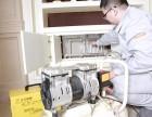 暖气安装维修,地暖清洗,家庭维修 -暖气水管维修/安装