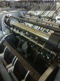 海德堡凸版印刷机多台出售