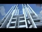 福州建筑动画制作