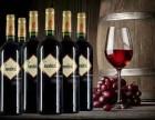北京进口红酒珊蒂诗干红葡萄酒代理招商加盟