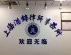 上海闸北区动拆安置纠纷律师 闸北房产律师