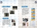 奉贤区小区工厂管道工程清洗 污雨管道CCTV检测多少钱一米