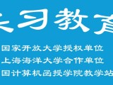 南汇会计培训南汇惠南学会计初级考试班财政局老师