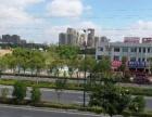 大丰市振宇玩具公司办公楼二、三层 写字楼 1200平米