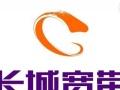 长城宽带网络服务有限公司荆州分公司