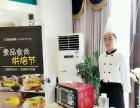专业暖场冷餐 DIY 花艺 BBQ烧烤 中西自助餐