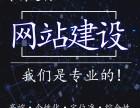玉泉路网站建设 小程序 北京网站建设公司哪家好