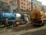 长春通下水井 宽城区通下水地沟化粪池 水车疏通清洗