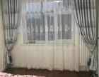 芍药居窗帘对外经贸大学窗帘和北京服装学院窗帘定做
