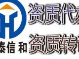专业代办贵州省建筑类施工资质 监理 设计 造价资质