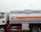 5吨加油车东风多利卡厂价直销