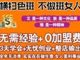 徐州贵阳祛斑美容 五天祛斑厂家是北京的  反弹