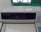 OKI 5560针式打印机出售 发票打印机