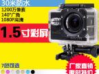 原装正版 sj4000 sjcam wifi版 户外迷你高清极限运动相机 防水