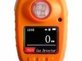 空气环保SO2浓度分析仪 PG610二氧化硫检测仪