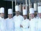 出国中餐厨师,年薪25万以上+加班费