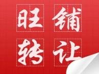 济阳县母婴店转让